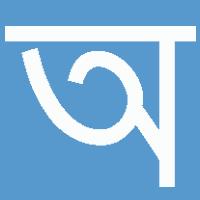 অপ্রতিম রাজীব